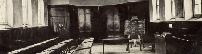 Black and White image of school room